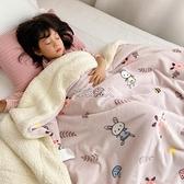聖誕禮物毛毯被子冬季羊羔絨加厚午睡蓋毯珊瑚絨床單人學生宿舍毯子 YJT