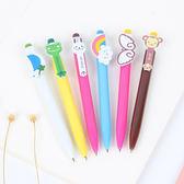 ✭米菈生活館✭【P116】可愛卡通圓珠筆 學生 設計 辦公用品 多色 創意 文具 可愛 彩虹 上課