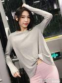 annerun健身服女長袖寬鬆速干跑步T恤網紅瑜伽服跑步罩衫運動上衣