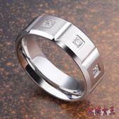戒指 個性鈦鋼潮日韓版時尚鑲鉆霸氣簡約學生單身食指環 AW11247【花貓女王】