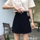 黑色短裙高腰牛仔裙半身裙女夏季新款韓版a字裙顯瘦包臀裙子 米希美衣