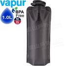 Vapur 1L輕量運動摺疊水袋 Eclipse_10219黑 吸嘴收納水袋/登山水袋/運動水壺/單車健行