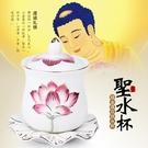 圣水杯蓮花供佛凈水杯3個
