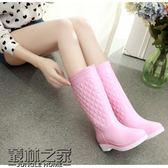 高筒雨鞋女士雨靴韓國時尚平跟成人水鞋