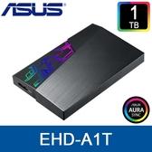 【免運+贈品】ASUS 華碩 FX HDD 1TB USB3.1 ROG 2.5吋 行動硬碟 EHD-A1T 1T