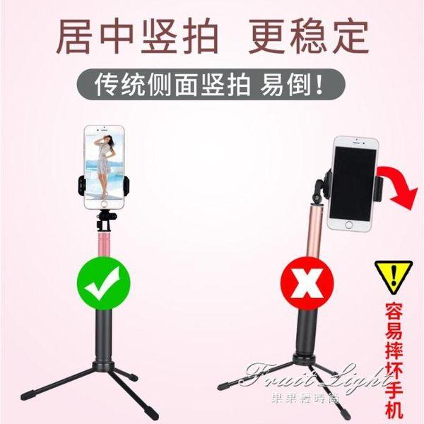 自拍棒 自牌幹X無線藍芽遙控三腳架7直播Plus支架vivo蘋果通用果果輕時尚