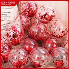 氣球 金色透明亮片氣球生日婚禮網紅裝飾婚房派對場景布置結婚禮裝飾品 7色
