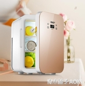 先科12L車載迷你小冰箱家用化妝品母乳制冷宿舍用單人小型冰箱ATF「青木鋪子」