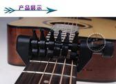(百貨週年慶)吉他和弦移調夾 民謠指彈變調器 蜘蛛移調夾