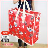 《收納必備》Hello Kitty 凱蒂貓  正版 不織布 中型毛毯收納袋  購物袋  B15679