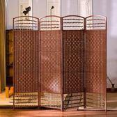 屏風隔斷客廳 簡約現代折疊移動屏風 藤編中式酒店辦公折屏試衣間 森活雜貨