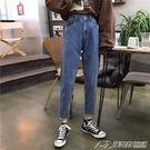 新款秋冬韓版寬鬆顯瘦牛仔褲高腰直筒褲闊腿褲長褲學生褲子女  潮流前線