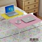 筆記本電腦做桌床上用書桌折疊桌子...