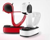 限量贈即期膠囊 雀巢  膠囊咖啡機 Infinissima 無限白 型號:12381159 / 無限紅 型號:12379363