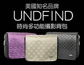 【聖影數位】Jenova 吉尼佛 UNDFIND美國背包 時尚多功能攝影背包 UN-2716M(中) 可放13 筆電