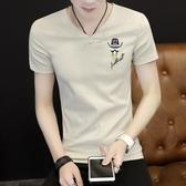 夏季短袖T恤男士修身v領韓版t桖夏天新款半袖上衣服男裝體恤潮流  【雙十二下殺】