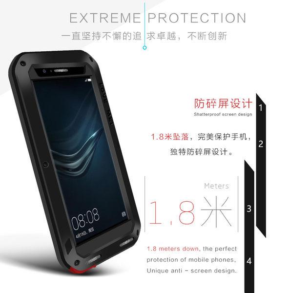 華為 P9 P9Plus 金屬三防保護套 手機殼 保護殼 抗震 防塵 防摔 戶外運動 全包手機套 P9 Plus