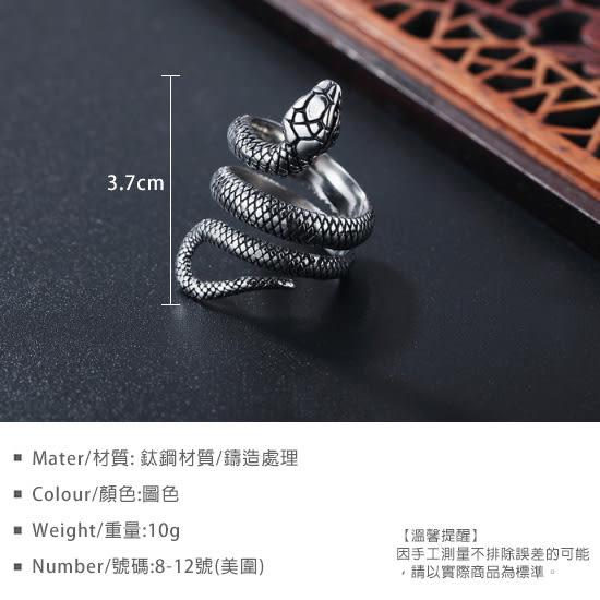 《 QBOX 》FASHION 飾品【RHF654】精緻個性歐美復古環繞蛇鑄造鈦鋼戒指/戒環