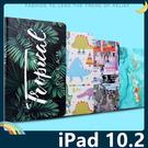 iPad 10.2 卡通彩繪保護套 十字...