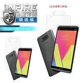 iNPIRE 硬派帝國 LG V20 極薄 9H PET 保護貼 類玻璃 0.12mm