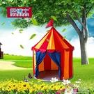 兒童帳篷室內公主女孩海洋球池游戲屋城堡印第安帳篷寶寶玩具 ATF 夏季新品