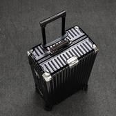 行李箱復古全鋁鎂合金拉桿箱202630寸女萬向輪金屬行李箱小清新旅行箱LX 免運
