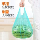 全館88折 背心式垃圾袋加厚手提式拉圾袋 百搭潮品