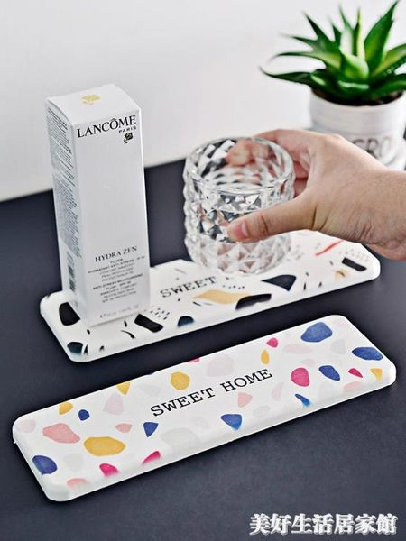 水磨石矽藻泥杯墊洗漱墊洗手台矽藻土防水牙刷墊衛生間肥皂吸水墊 美好生活