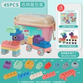 嬰兒積木0-1-2歲3兒童可啃咬寶寶玩具軟膠大顆粒拼裝男孩女孩益智   蘑菇街小屋