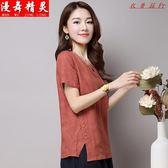 棉麻上衣短袖T恤女裝裝寬鬆半袖