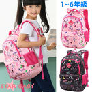 STAR BABY-甜美印花女款1-3-6年級用大容量多夾層輕量學生書包 護脊 防潑水 書包 後背包