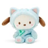〔小禮堂〕帕恰狗 沙包絨毛玩偶娃娃《S.藍》沙包玩具.擺飾.變裝貓咪系列 4901610-24459