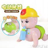 聲光玩具 嬰兒電動爬娃會唱歌走路扭屁股發光3-6-8-12個月寶寶益智學爬玩具 BBJH