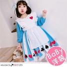 圍裙和娃娃裙組合成一件可愛的公主連身裙