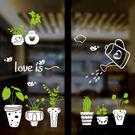 壁貼 盆栽 可愛壁貼 無痕壁貼 壁紙 牆貼 室內設計 裝潢【SF0981】Loxin