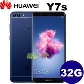 華為 HUAWEI Y7s 5.65吋 ◤刷卡,送保護殼◢ 八核心智慧型手機雙鏡頭 (3G/32G)