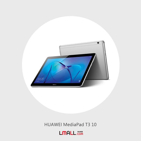 【送原廠皮套等5好禮】HUAWEI MediaPad T3 10 【LMALL】