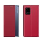 側邊視窗 小米 10T PRO 至尊版 POCO X3 pro 智能側窗 休眠皮套 支架 手機保護殼 小米 poco F3 保護套