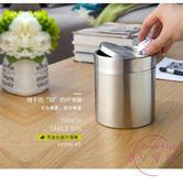 垃圾桶 時尚迷你桌面不銹鋼垃圾桶家用客廳臥室衛生間創意搖蓋小號桶