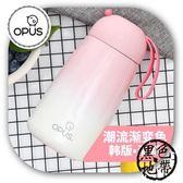 不銹鋼保溫杯女學生韓版清新文藝便攜水杯子可愛創意潮流茶杯【黑色地帶】