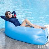 充氣沙發 戶外旅行睡袋便攜式口袋空氣床單人懶人沙發氣墊床 mj12889『東京潮流』