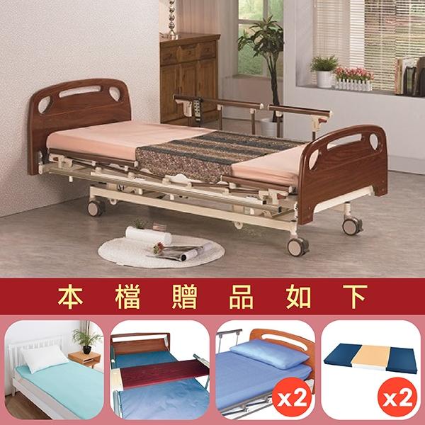 【康元】三馬達護理床。日式醫療電動床B-650,贈品:透氣墊x1+餐桌板x1+床包x2+中單x2