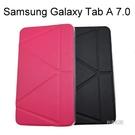 Samsung Galaxy Tab A 7.0 (2016) T280 平板 變型皮套