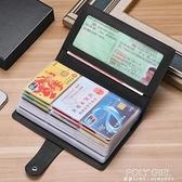 卡包男大容量多卡位牛皮長形卡夾女放名片信用卡套夾防消磁卡片包 夏季新品
