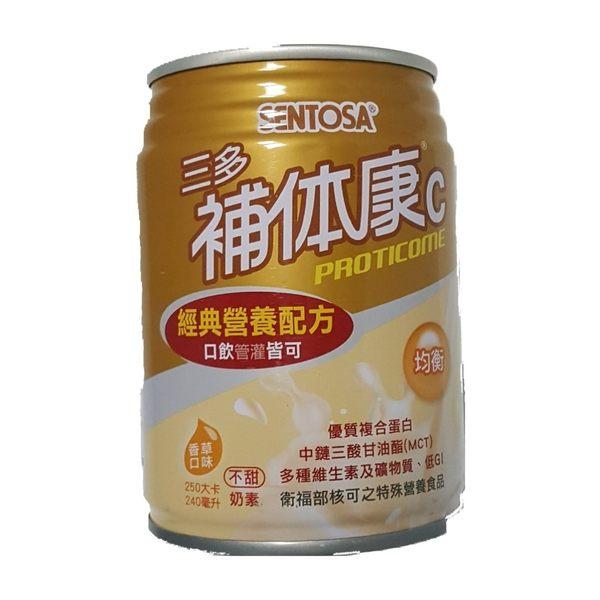 三多 補体康C 240ml*24入/箱 #補體康C 經典營養配方 香草口味