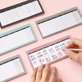 【BlueCat】四色框架週計劃行程備忘計畫表 便利貼 N次貼