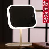 LED化妝鏡帶燈大號折疊便攜梳妝鏡子台式桌面台燈學生宿舍公主鏡