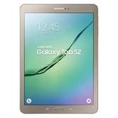 【台中平價鋪】全新 Samsung Galaxy Tab S2 T713(金) 8吋平板電腦