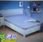 [COSCO代購]  CASA 單人摺疊式加厚彈力棉床墊 90 x 186 x 8 公分 _W111402