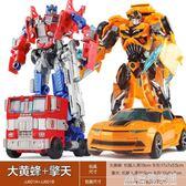 變形玩具金剛5大黃蜂4小汽車機器人模型警車男孩兒童套裝恐龍正版 NMS造物空間